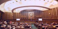Верховный суд2