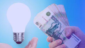 Применение понижающих коэффициентов для тарифов на электроэнергию-01